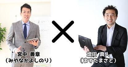 collaboration.jpg