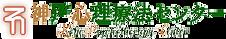 logo_combi.png