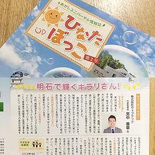 page.jpg