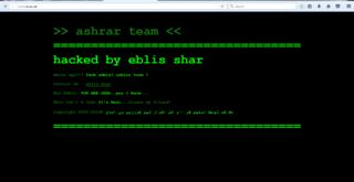 Attacco informatico alla Nasa: l'hacker è un venticinquenne italiano