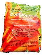 compost-plus2_edited.jpg
