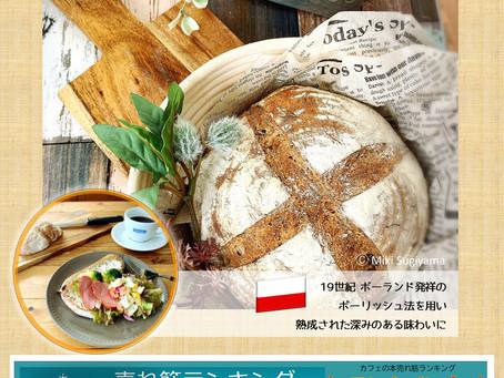 stayhomeがもたらしたサプライズ✨出版の電子書籍がAmazon売れ筋ランキングランクイン!