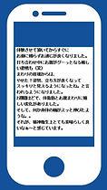 ライフデザイン 遊び心 S.D.L 杉山美紀 札幌