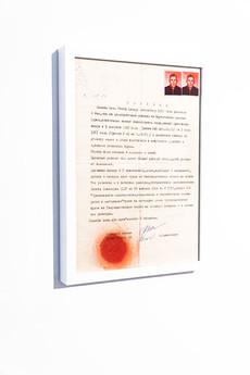 Arbeitsbescheinigung David Fischer, Archivmaterial, 20x30 cm