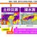 大雨による危険度分布?気象庁が提供する「キキクル」を徹底解説