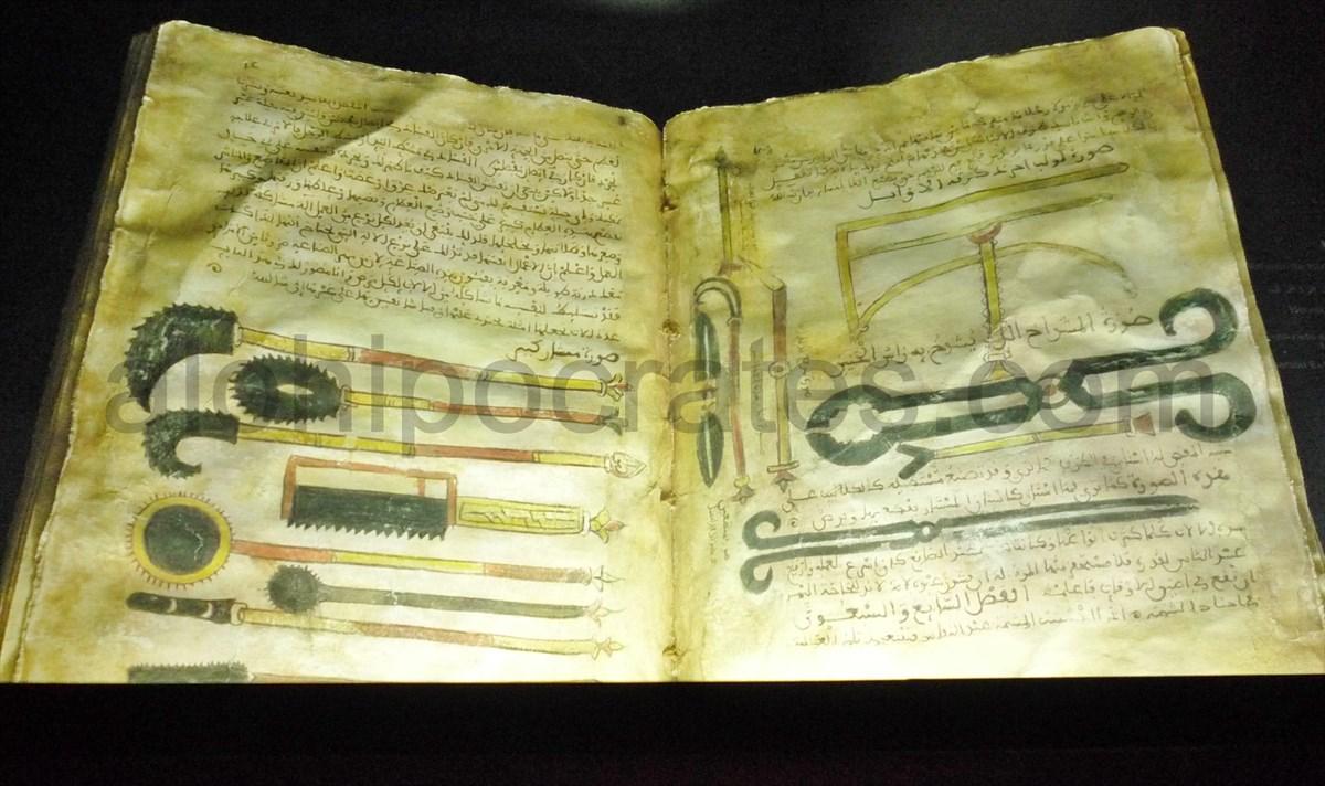 """Médicos do """"Al-Andalus"""""""