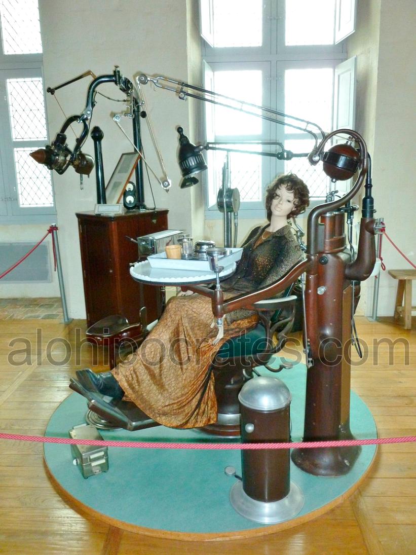 Museu de História da Medicina de Hautefort