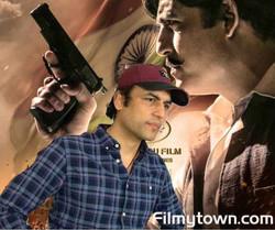 FILMY TOWN
