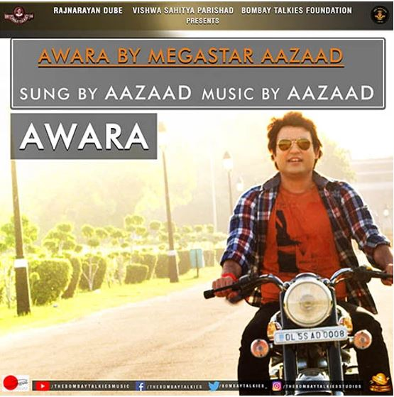 Megastar Aazaad