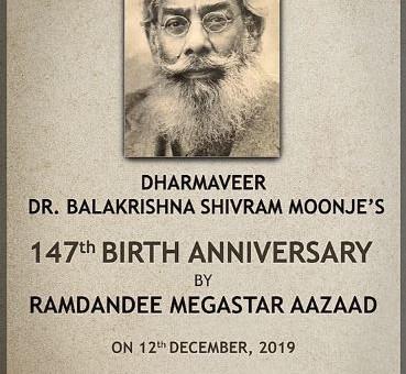 Ramdandee Megastar Aazaad will celebrate the grand birth anniversary of Dharmveer Dr. Moonje