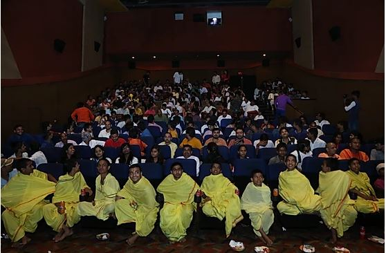 Crowed in cinema hall movie by Mega