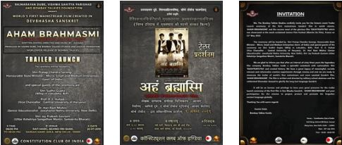 Poster Of Aham Brahmasmi