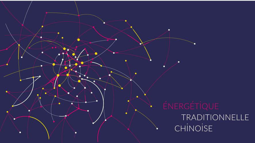 Graphisme, logotype pour Énergétique Traditionnelle Chinoise, Acuponcture Pau