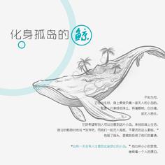 鲸.png