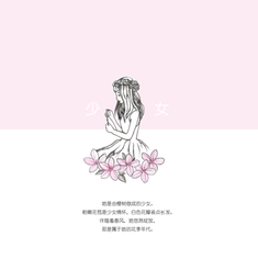少女2.png