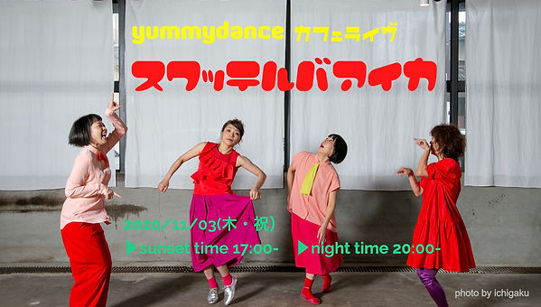 IMG_2D35FA8FC6D7-1_edited.jpg