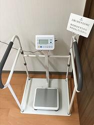 栗原市まるき内科クリニック体重計