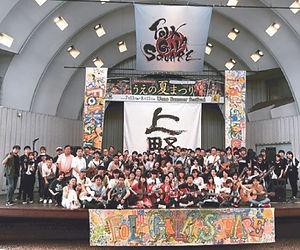 FGS_ueno.jpg