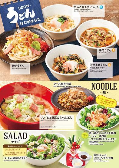 food7.jpg