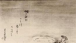 Pourquoi Descartes n'aurait pas pu écrire de haïku.