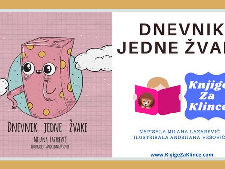 Dnevnik Jedne Žvake - priča o važnosti reciklaže