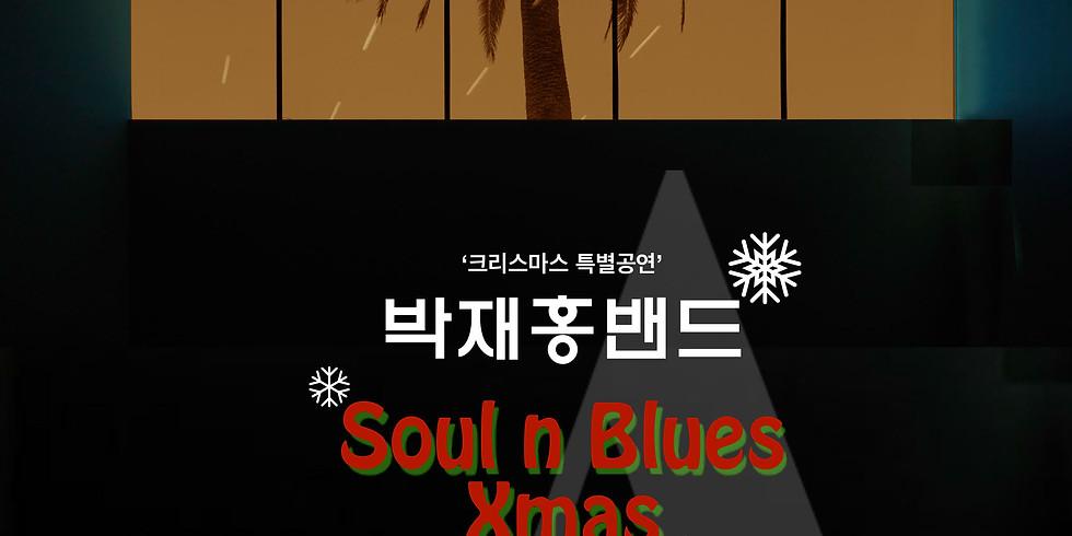 스테이지 30 / 박재홍 밴드 '크리스마스 특별 공연'