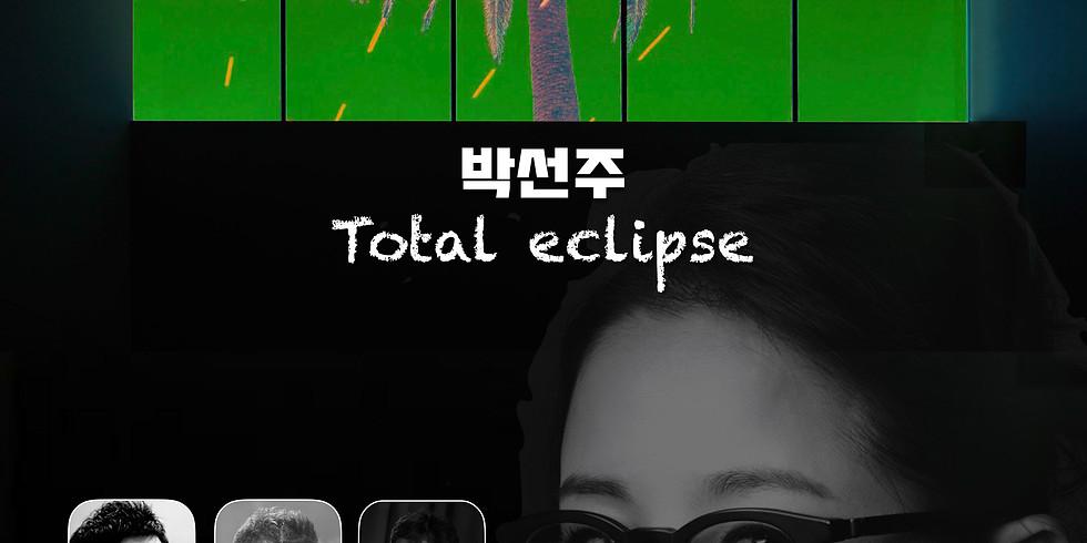 스테이지30 박선주 'Total Eclipse'