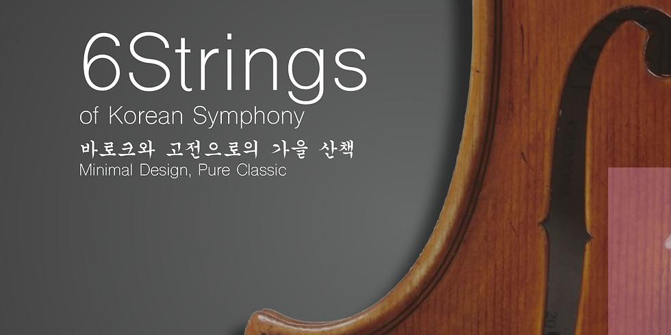 CLASSIC 30 / 6 Strings of Korean Symphony