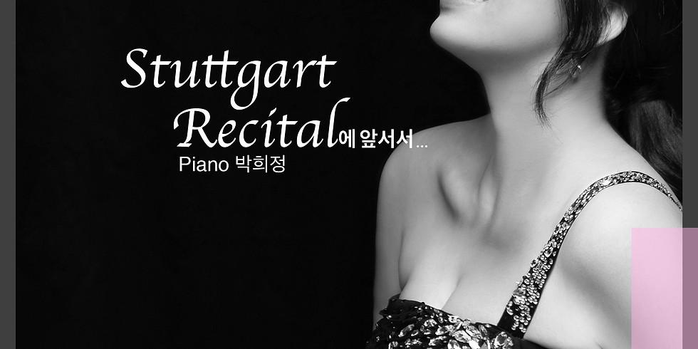 CLASSIC 30 피아니스트 박희정 'Stuttgart Recital에 앞서서'