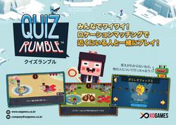 QuizRumble_Flyer