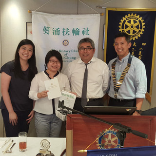 Speaking at Kwai Chung Rotary Club (6/10/16)