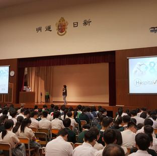 Speaking at SKH Bishop Baker Secondary School (17/10/16)