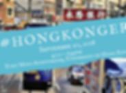 #HongKonger.png
