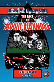 The Face at Mount Rushmore