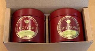 HOJYO庵紅茶缶