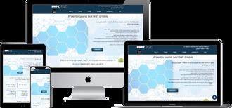 חברת BM  מחשבים, מומחים לפתרונות ושירותי מיחשוב ותקשורת