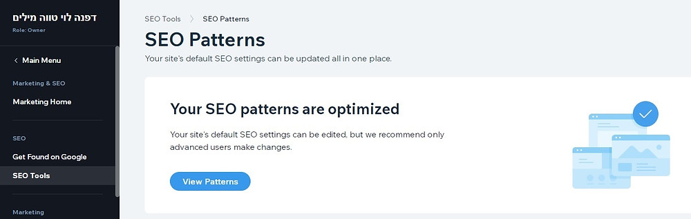 SEO Patterns