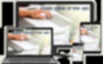 עיצוב ופיתוח אתרים רספונסיביים בסוגי מסך שונים