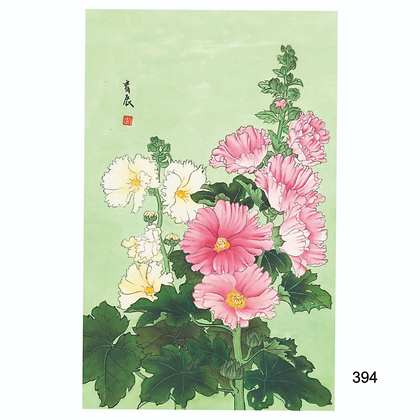 סט אגרות ברכה - פרחים