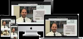 אהוד גרבר משרד עורכי-דין המתמחה בדיני משפחה