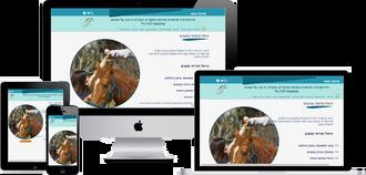 נסוס - פיזיותרפיהבעזרת סוסים