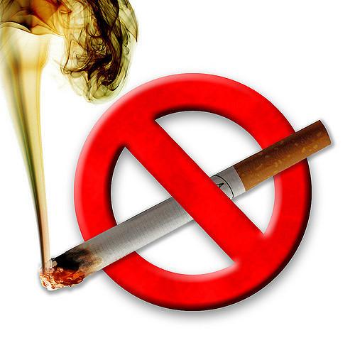 לוגו עם הסימון אסור לעשן