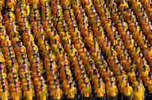 Similar Audience