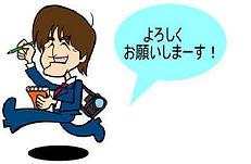 yamafuki.jpg