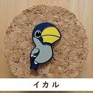 pins_9.jpg