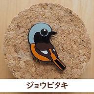 pins_4.jpg