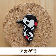 pins_8.jpg