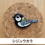 pins_3.jpg