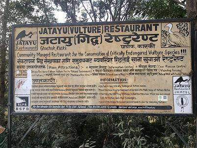 nepal-hagewasiresutoran.jpg