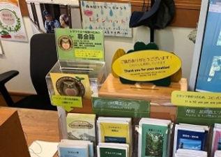 kawayu-sticker.jpg
